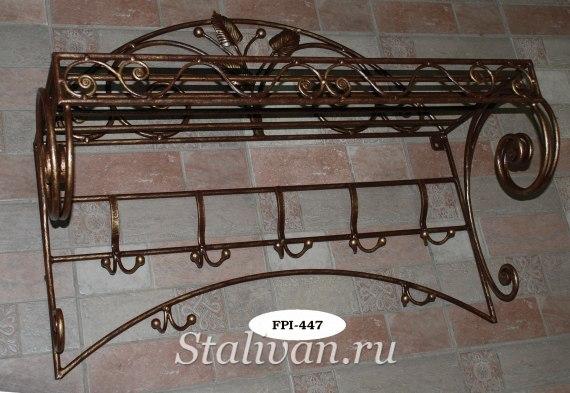 Настенная вешалка для одежды FPI-447 - фото 1