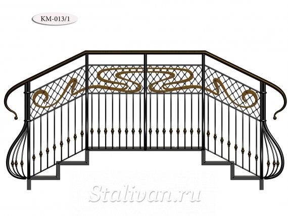 Кованый мостик со ступенями и деревянным настилом KM-013 - фото 2